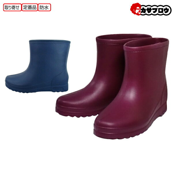 レインシューズ・長靴, ブーツ EVA KR7020