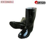 [喜多]PVC軽半長靴KR980