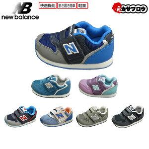 d1f60b087a37f [NB] ベビーシューズ スニーカー ニューバランス ベビー キッズ スニーカー New Balance 靴 子供靴 マジック