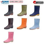 [アサヒ]キッズ長靴ピンクアサヒR303