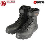 [丸五]山林用スパイク安全作業靴マジカルフォレスター#005