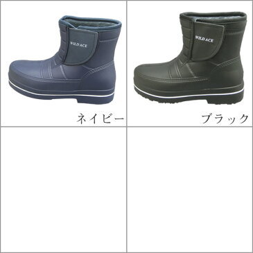 【キャッシュレスで5%還元】[かるぬく] メンズブーツ ネイビー N2503 メンズ レインブーツ ショート レインシューズ スノーブーツ 雨靴 人気 おしゃれ 防水仕様 おすすめ 【送料無料】
