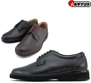 メンズ ビジネスシューズ 紳士靴 リーガル REGAL 601WAH1ウォーカー プレーントウ カジュアルシューズ 歩きやすさ 軽量 幅広 撥水 3Eウィズ おすすめ