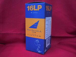 定型外送料込みアラジン・ブルーフレーム用替芯16LP定型外送料込