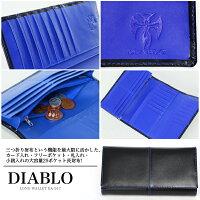 メンズ/財布/二つ折り/DIABLO大容量29ポケット長財布