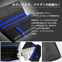 メンズ/財布/二つ折り/DIABLOメッシュ調型押しエンボス長財布(4色)