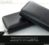 長財布メンズ財布馬革レザーダブルファスナーDIABLOディアブロ(2色)【KA-511】