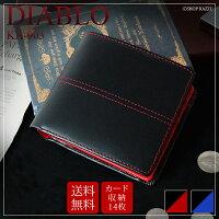 メンズ/二つ折り/財布/DIABLO大容量14ポケット折財布