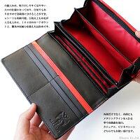 財布/メンズ/二つ折り/DIABLOパンチング&ライン長財布