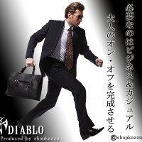 DIABLOメンズカジュアル/ビジネスバッグ10th(3色)