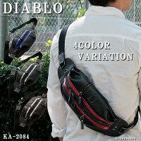 DIABLO2wayボディ/ウエスト/ヒップバッグ