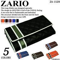 長財布メンズ牛革多機能キルティング加工L字ファスナーZARIO(5色)【ZA-1529】