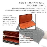 メンズメッシュ加工を施した大容量ロングウォレット(3色)ZARIOザリオ【ZA-1811】