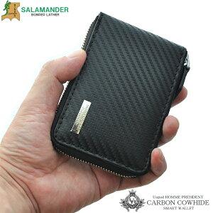 スマート財布 折り財布 牛革 キャッシュレス カーボン 小さめ コンパクト スマート YKKファスナー メンズ 紳士 黒 高級感 小銭入れあり 使いやすい ポケットにはいる unitedhomme-p-3082 UHP-3082 ボンデッドレザー 送料無料
