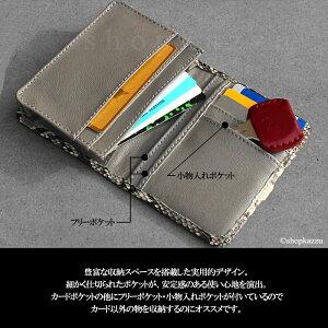 名刺入れ メンズ パイソンレザーを贅沢に使用したシンプルなカードケース 人気ブランドの名刺入れ (2色) IN-410 敬老の日 アウトドア バレンタイン【;】