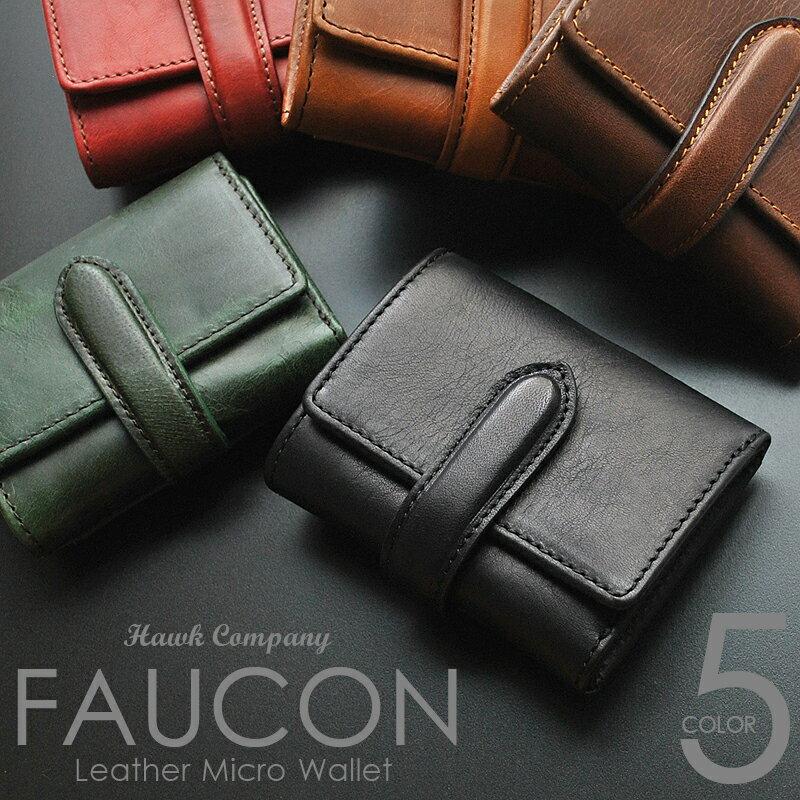 b1b0dfd4388f 折り財布 メンズ レディース 日本製 シンプル 極小財布 三つ折り コンパクト 小さい財布 ミニ 革