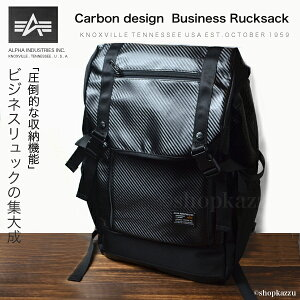 送料無料!!【ビジネスリュック ビジネスバッグ デカ リュック メンズ A4 カーボン 2way ブラ...