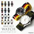 腕時計 ユニセックス 逆回転式が個性的な腕時計!アーミーカジュアルなベルトのデザインがかっこいい!【人気商品の腕時計】(14色)【ej-138】【メール便送料無料】【smtb-k】【バレンタイン】