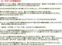 長財布メンズ馬革日本製コードバンEL-DIABLOエルディアブロ