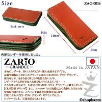 長財布牛革栃木レザーダブルステッチZARIO-GRANDEE-(5色)【ZAG-0016】