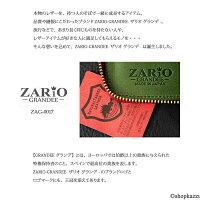長財布メンズレディース牛革栃木レザーミドルラウンドファスナーZARIO-GRANDEE-(6色)【ZAG-0017】
