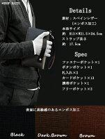 セカンドバッグメンズスペインレザー牛革エンボスダブルファスナーVACUA(3色)【VA-001E】