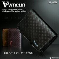 名刺入れメンズスペインレザー牛革メッシュカードケースVACUA(3色)【VA-008M】