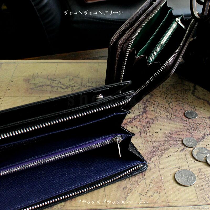 長財布 財布 メンズ L字ファスナー 牛床革 レザー 革 ブランド 人気 ギフト