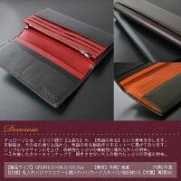 長財布メンズ馬革牛革ロングウォレットDecoroso(4色)【CL-1201】