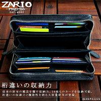 長財布メンズ大容量牛革アンティークラウンドファスナーZARIO-PREMIO-【ZAP-6002】