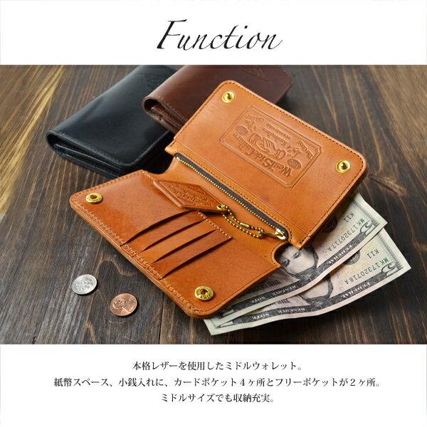 【楽天市場】二つ折り財布 メンズ ヌメ革を使用し素材だけで ...