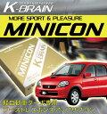 K-BRAIN スズキ Kei(ケイ) ターボ専用MINICON 超小型サブ...