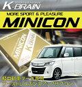 K-BRAIN スズキ パレット ターボ専用MINICON 超小型サブコ...