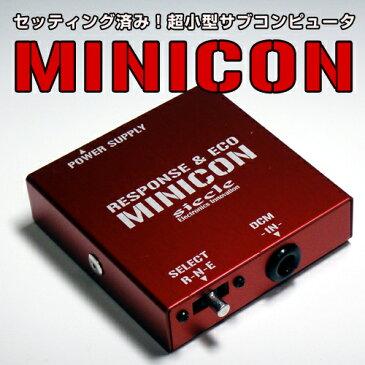 シエクル(siecle)MINICON(ミニコン) トヨタ ハリアー