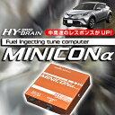 トヨタC-HR MINICONα&ダブルリングセット