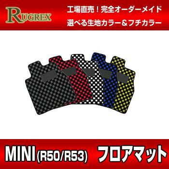 RUGREX スポーツラインフロアマット MINI R50・R53 右ハンドル