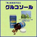 コロソリン酸のグルコソール