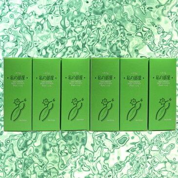 【化粧品】【ヘチマ水】オーシマスキンローション 6個 天然100%のへちま水 お肌の柔軟化粧水に 化粧水 無添加化粧水 無添加スキンケア 国産スキンケアローション スキンケア ヘチマ水 へちま水 へちま 敏感肌