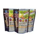 ローストアマニ粉末  5g 15本入り 3個セット | 日本製粉のローストアマニ粒を粉末に 香ばしくローストしたゴールデン種のアマニ粉末を使い切りのスティツクに オメガ3・α-リノレン酸とアマニリグナン(セサミンに似た働き)と食物繊維が成分