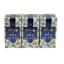 アマニ油 & DHA 3個セット 「送料無料」 | 日本製粉のアマニのサラサラ油 α-リノレン酸と青魚のサラサラ油DHA・EPA 必須脂肪酸 オメガ..