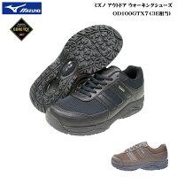 ミズノ/MIZUNO/ゴアテックス/ウォーキングシューズ