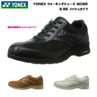 Yonex walking shoes men's shoes YONEX Yonex mesh casual work 3 colors black / camel / ivory [MC65, Yonex power cushion mens shoes 02P04Jan15