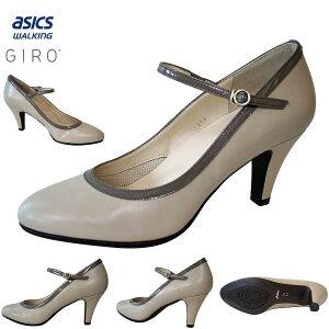 アシックスジーロレディース靴GIROasicspedalaペダラ