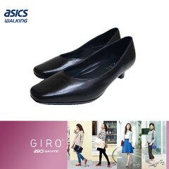 アシックス ジーロ レディース 靴【WG168H(1E):WG968H(2E):WG868H(…