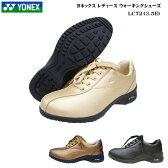 ヨネックス ウォーキングシューズ レディース 靴【LC72】【LC-72】【カラー全3色】【3.5E】パワークッションYONEX Power Cushion Walking Shoes
