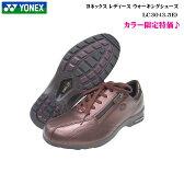ヨネックス ウォーキングシューズ レディース 靴【LC30】【LC,30】【ブロンズ】【3.5E】YONEX パワークッション Power Cushion Walking Shoes