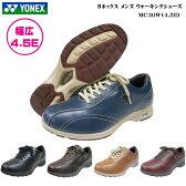 ヨネックス ウォーキングシューズ メンズ 靴【MC-30W MC30W】【全5色】【ワイド幅広 4.5E】YONEX パワークッション 【はこぽす対応商品】