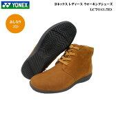 ヨネックス ウォーキングシューズ レディース 靴【LC76】LC,76Nブラウン【送料無料】【YONEX ブーツ】ヨネックス パワークッション
