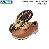 ヨネックス ウォーキングシューズ レディース 靴LC21 LC,21ライトブラウンYONEX パワークッション カジュアルウォーク