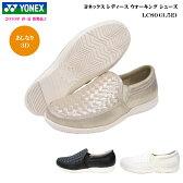 ヨネックス ウォーキングシューズ レディース 靴【LC80】【LC,80】【全3色】【3.5E】ヨネックス パワークッションYONEX Power Cushion Walking Shoes